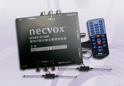 數位電視內建USB