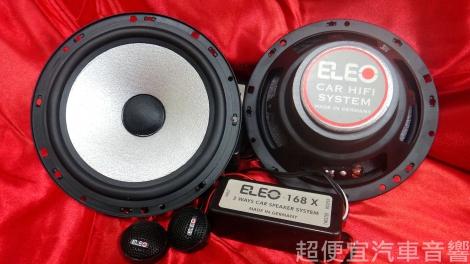 德國ELEO 六吋半 分音喇叭