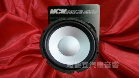 美國 MCM重低音喇叭
