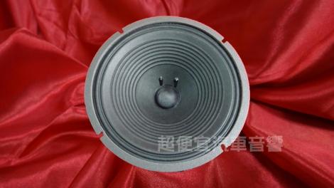 美國 十吋 PA外場專用重低音喇叭
