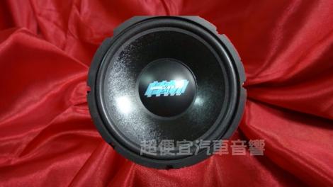 美國HM 十二寸重低音