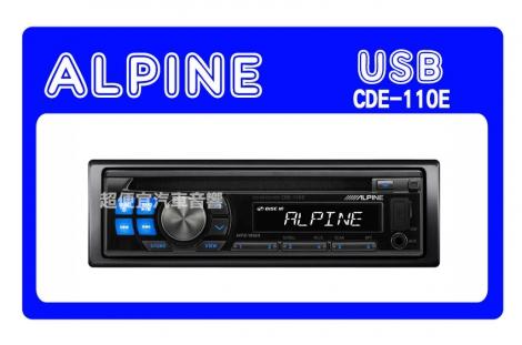 ※超便宜※ APLINE CDE-110E
