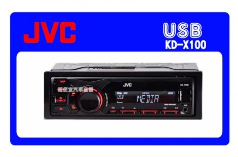 JVC KD-X100 汽車音響