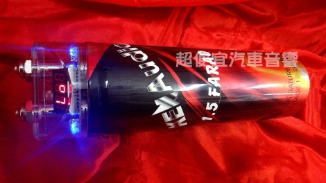美國KENAudio 1.5法拉 爆閃LED電壓表