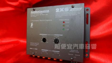 美國Audio control 電子分音器