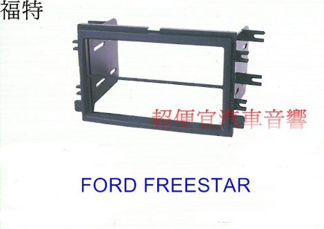 FORD FREESTAR 主機面板框