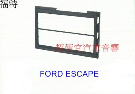 福特Ford Escape主機面板框 | 2002~2005款