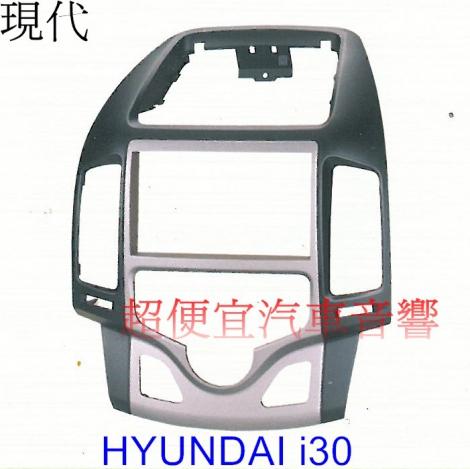 HYUNDAI i30 主機面板框