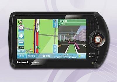國際牌汽車衛星導航
