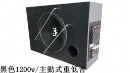 C004 美國JS主動式重地音