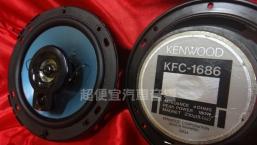 日本KENWOOD 六吋半 二音路同軸喇叭