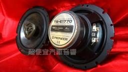 日本先鋒Ploneer 六吋半 二音同軸喇叭