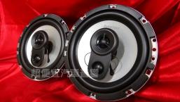 美國DynaQuest 六吋半 三音路同軸喇叭