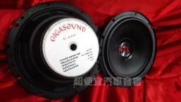 美國先迪利GTL 6吋 中音喇叭