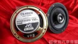 日本JVC 二音路同軸喇叭