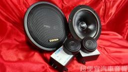 美國COHCH 六吋 分音喇叭