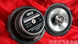 美國IBIS 六吋 二音錄同軸喇叭