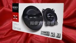 日本SONY XS-GTF1038 二音路同軸車用喇叭音響