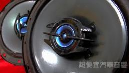 日本新力SONY 二音同軸喇叭