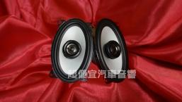 台灣 4x6吋 同軸喇叭