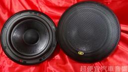 台灣精品 六吋 中音喇叭