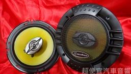 台灣精品 六吋半 二音路同軸喇叭