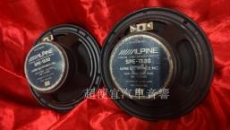ALPINE品牌 六吋半 中音喇叭