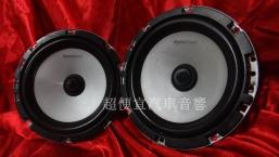 DynaQuest 六吋半 中音喇叭