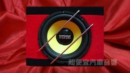 台灣精品 800W主動式重低音喇叭