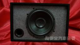 美國 宇宙 十二吋 重低音 音箱