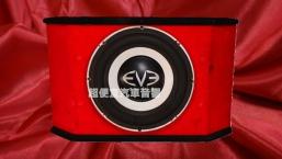 美國EVE 十二吋重低音喇叭