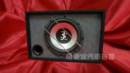 美國JS 1200W超重低音 特製單孔音箱