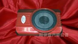台灣 迷你8吋重低音喇叭