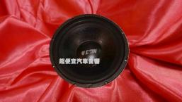 德國ETON 十二吋重低音喇叭