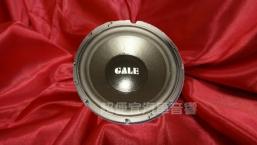 美國GALE名牌 十二吋雙磁單音圈