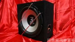 全新十二重低音音箱