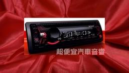 SONY CDMP3USBAUXAndroid汽車音響主機