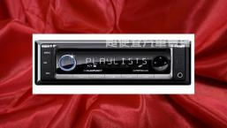 德國藍點BLAUPUNKT Cupertino汽車音響主機