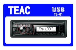 TEAC TE-61 汽車音響