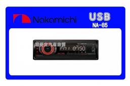 Nakamichi NA-85 汽車音響