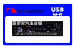 NAKAMICHI NA-97 汽車音響