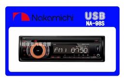nakamichi NA-98S 汽車音響