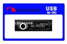 nakamichi NA-350 汽車音響