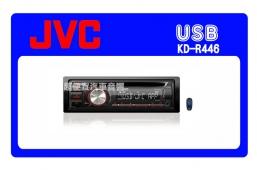 JVC KD-R446 汽車音響