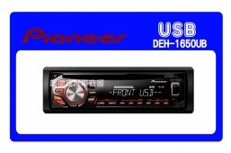 Ploneer DEH-1650UB 汽車音響