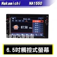 NaKamchi NA1550 汽車音響