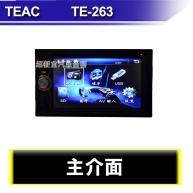 TEAC TE-263 汽車音響