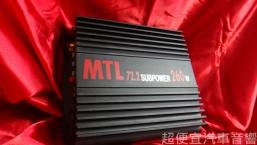 美國先迪利MTL 四聲道擴大器