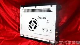 美國Jasson 二聲道擴大機