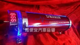 美國DEIZIN 3.0法拉 爆閃LED電壓表雙迷紅燈
